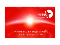 Laura Amatti Клуб 5* Премиум членство