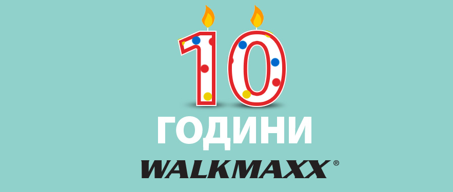 Walkmaxx роденденска понуда